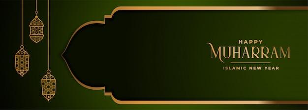 Bandera de muharram verde y dorado de estilo árabe