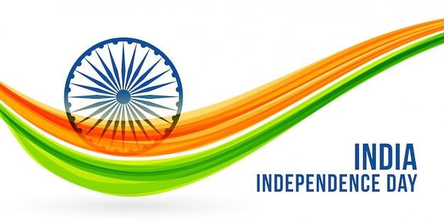 Bandera nacional del día de la independencia india de la libertad