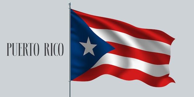 Bandera ondeante de puerto rico