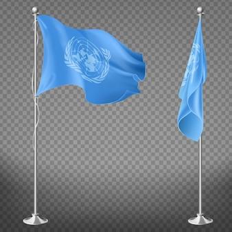 Bandera de la organización de las naciones unidas en el conjunto de la asta de bandera aislado en fondo transparente.