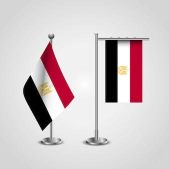 Bandera del país de egipto en el polo