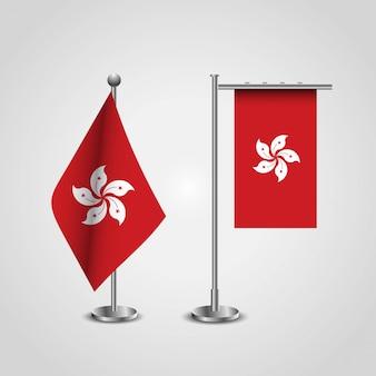 Bandera del país de hong kong en el polo