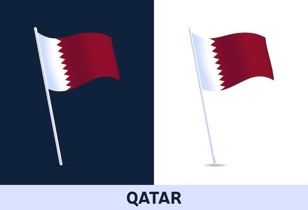 Bandera de qatar. ondeando la bandera nacional de italia aislado sobre fondo blanco y oscuro. colores oficiales y proporción de bandera. ilustración.