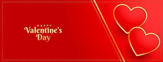 Bandera roja del día de san valentín con corazones dorados