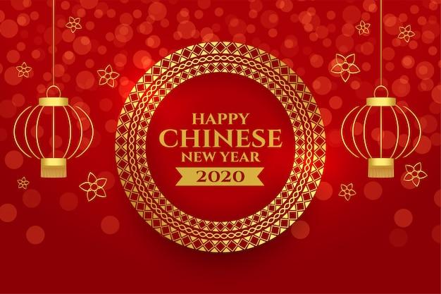 Bandera roja y dorada del año nuevo chino