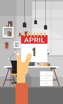 Bandera de la tarjeta de felicitación del día de fiesta de abril del día del tonto