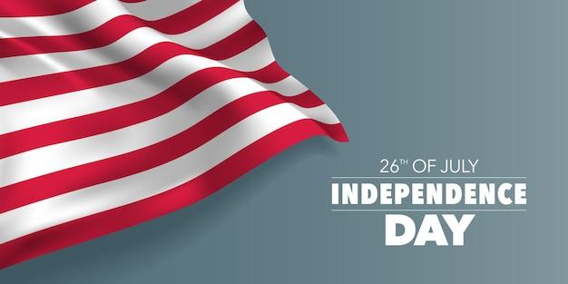 Bandera de la tarjeta de felicitación del día de la independencia feliz de liberia con la ilustración del vector del texto de la plantilla