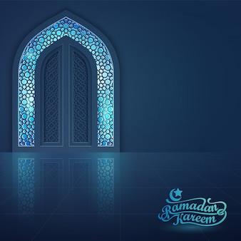 Bandera de la tarjeta de felicitación de ramadan kareem