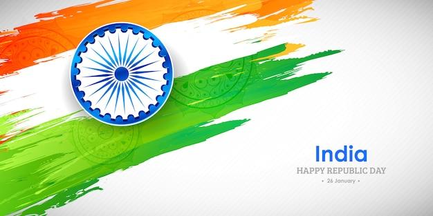 Bandera tricolor de la libertad india