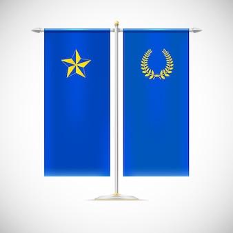 Bandera vertical azul en un poste con estrella y corona de laurel