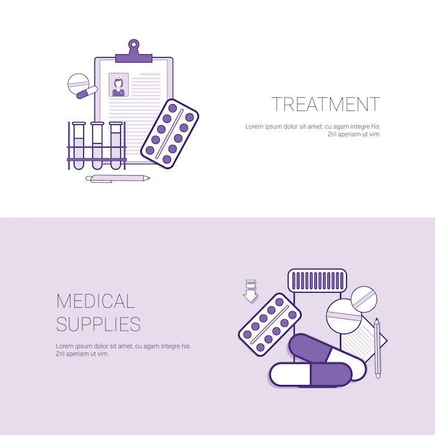 Bandera de web de plantilla de concepto de tratamiento y suministros médicos con espacio de copia