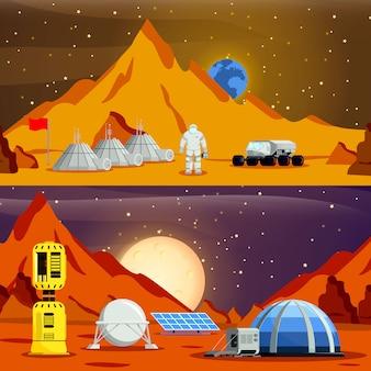 Banderas de colonización de planetas