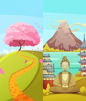 Banderas de dibujos animados retro verticales de la cultura japonesa 2 con la flor de cerezo fuji montaña