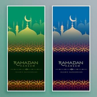 Banderas islámicas de ramadan kareem con estilo