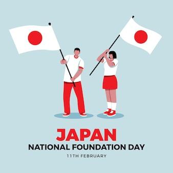 Banderas de japón del día de la fundación de diseño plano