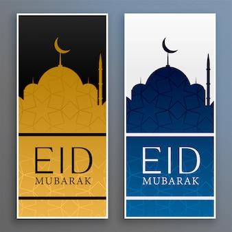 Banderas de la mezquita de estilo islámico festival eid