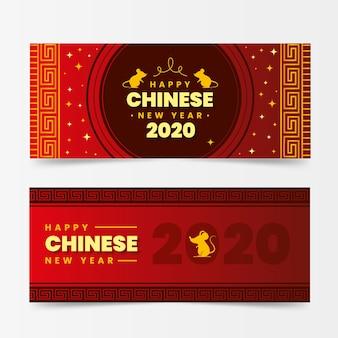 Banderas planas de año nuevo chino