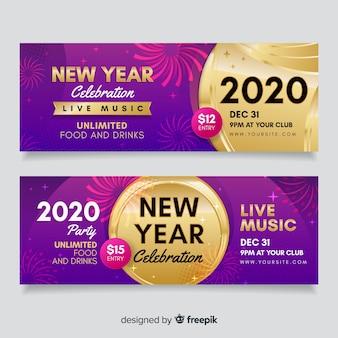Banderas planas de fiesta de año nuevo 2020 con fuegos artificiales