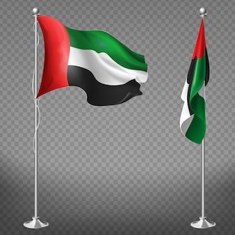 Banderas realistas 3d de emiratos árabes unidos en postes de acero aislados sobre fondo transparente
