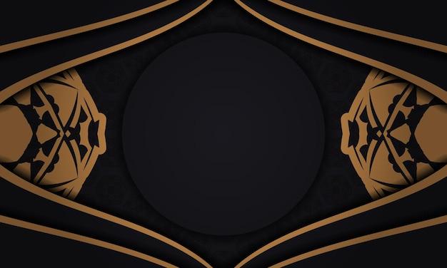 Baner en negro con un lujoso patrón naranja y espacio para texto