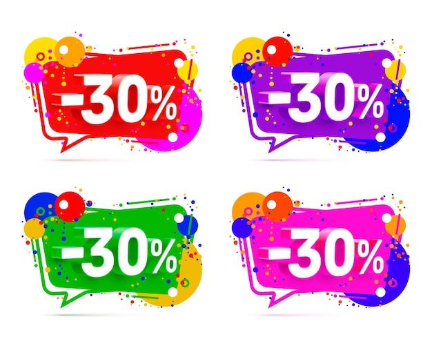 Banner 30 de descuento con porcentaje de descuento compartido, conjunto de colores. ilustración vectorial