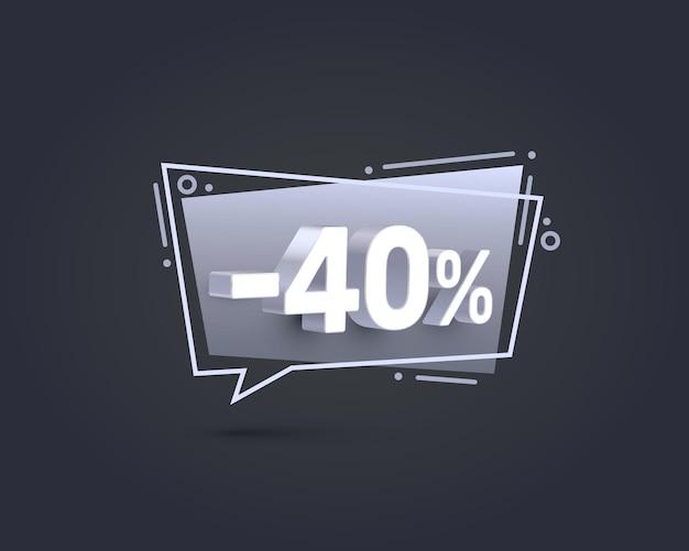 Banner 40 de descuento con porcentaje de descuento de acciones. ilustración vectorial
