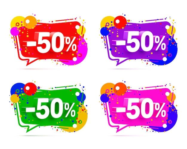 Banner 50 de descuento con porcentaje de descuento compartido, conjunto de colores. ilustración vectorial