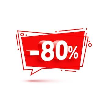Banner 80 de descuento con porcentaje de descuento de acciones. ilustración vectorial