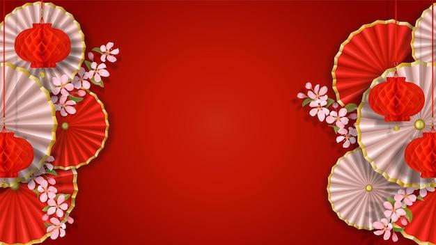 Banner con abanicos de flores de papel de sakura y linternas en estilo asiático
