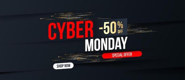Banner abstracto cyber monday con efecto de brillo de semitono dorado