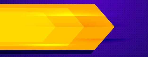 Banner abstracto morado y amarillo con estilo
