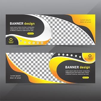 Banner abstracto negro y amarillo