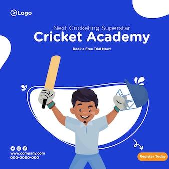 Banner de la academia de cricket en estilo de dibujos animados