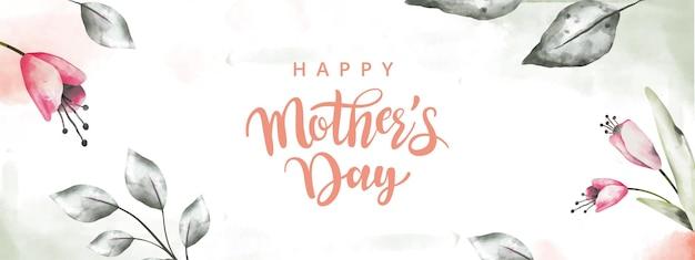 Banner de acuarela del día de la madre