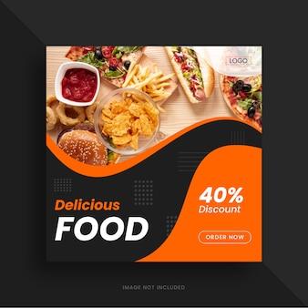 Banner de alimentos o plantilla de publicación de instagram