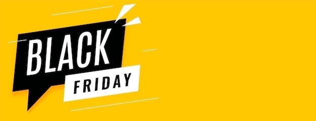 Banner amarillo de venta de viernes negro con espacio de texto