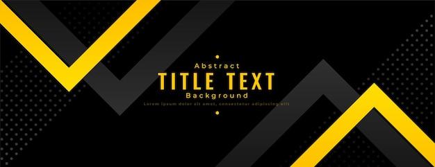 Banner ancho abstracto amarillo y negro