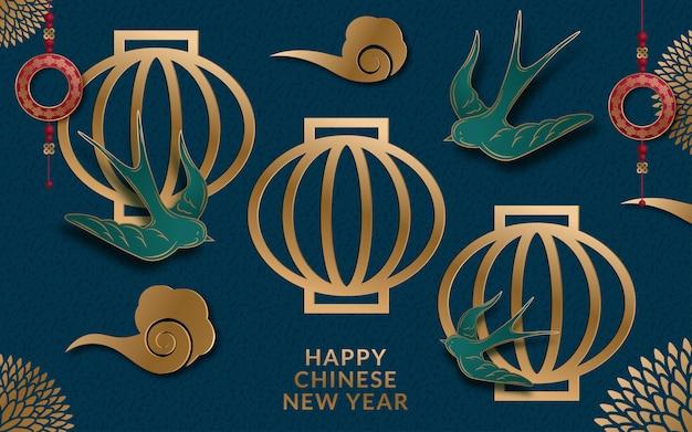 Banner del año lunar con linterna y flores en papel estilo art