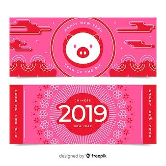Banner año nevo chino cara cerdo