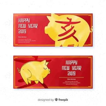 Banner año nuevo chino cerdo dorado
