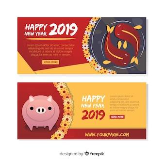 Banner año nuevo chino cerdo y peces planos