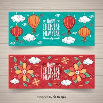Banner año nuevo chino colorido