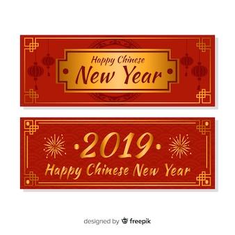 Banner año nuevo chino detalles dorados