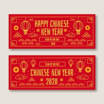 Banner año nuevo chino dibujado a mano