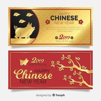 Banner año nuevo chino dorado