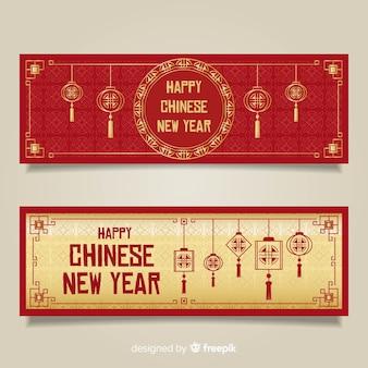 Banner año nuevo chino farolillos planos