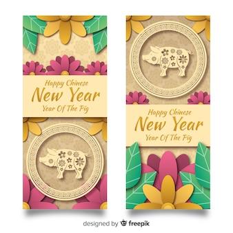 Banner año nuevo chino floral