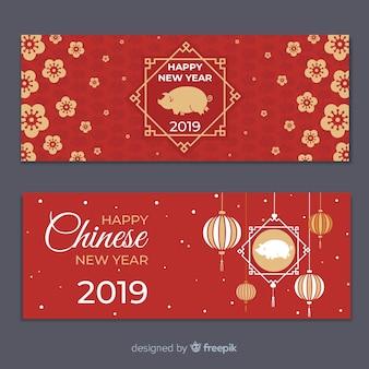 Banner año nuevo chino flores