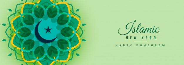 Banner de año nuevo islámico con decoración de estilo árabe