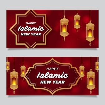 Banner de año nuevo islámico plano